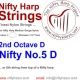 Nylon String - No.5. D