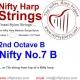 Nylon String - No.7. B