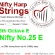 Wire String - No.25. E